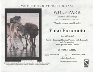 Wolf-Park-Certificate2013
